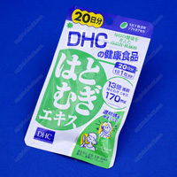 DHC Adlay Extract, 20 Days' Worth