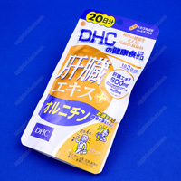 DHC Liver Extract + Ornithine, 20 Days' Worth