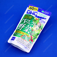 DHC Japanese Perfect Vegetables Premium, 60 Days' Worth