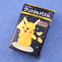 Crystal Puzzle, Pokémon, Pikachu