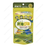 Liver Oil Gummies