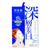 Hadabisei Moisturizing Penetrating Mask, Deep Skin Whitening, 5