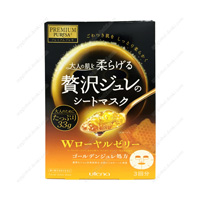Luxurious Jelly, Premium Puresa Golden Jelly Mask, Royal Jelly, 3