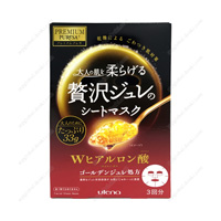 Luxurious Jelly, Premium Puresa Golden Jelly Mask, Hyaluronan, 3
