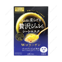 Luxurious Jelly, Premium Puresa Golden Jelly Mask, Collagen, 3