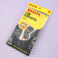 D&M Line Supporter For Knee, Black, M Size, #1018