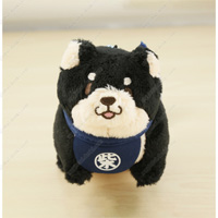 Chuken Mochi Shiba, Mini Stuffed Toy Ball Chain, Goma