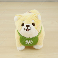 Chuken Mochi Shiba, Mini Stuffed Toy Ball Chain, Kinako