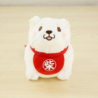 Chuken Mochi Shiba, Mini Stuffed Toy Ball Chain, Ume