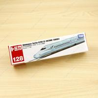 Tomica 128 N700 Series Shinkansen, Mizuho/Sakura, S1