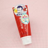 Hamigaki Nadeshiko Baking Soda Toothpaste