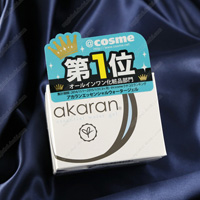 Akaran Essential Water Gel