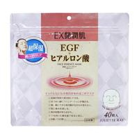JR EX Glossy Moist Skin EGF + Hyaluronan Mask