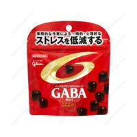 Mental Balance Chocolate GABA (Milk)