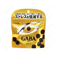 Mental Balance Chocolate GABA (Bitter)