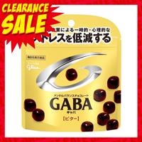 Mental Balance Chocolate GABA (Bitter)