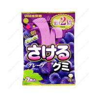 Sakeru Gummy, Grape