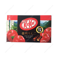 Kit Kat Mini, Shinshu Apple