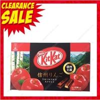 Kit Kat Mini, Shinshu Apple