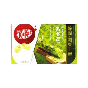 Kit Kat Mini, Tamaruya Honten Wasabi