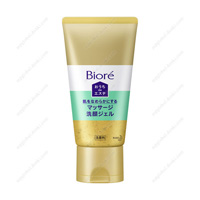 Biore Ouchi de Esthe Face Washing Gel, Smooth