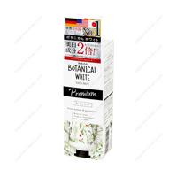 JPS LABO BOTANICAL WHITE 植物系美白牙膏 高级版