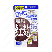 DHC Concentrated Red Rice Koji, 20 Days' Worth