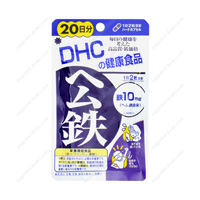 DHC Heme Iron, 20 Days' Worth