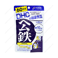 DHC Heme Iron, 60 Days' Worth