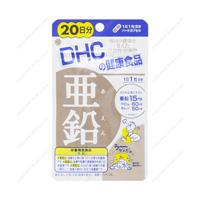 DHC Zinc, 20 Days' Worth
