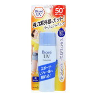 Biore Sarasara UV Perfect Milk, SPF50