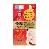 Hadalabo Gokujun α Special Wrinkle Cream