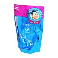 洗颜专科 超微米水润卸妆油 补充包