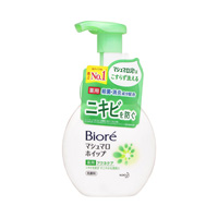 Biore Marshmallow Whip, Medicinal Acne Care, Main Item