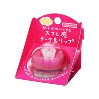 SUGAO Souffle-Like Cheek & Lip, Brilliant Pink