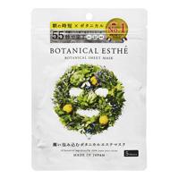 Botanical Esthe Sheet Mask, Moist, 5