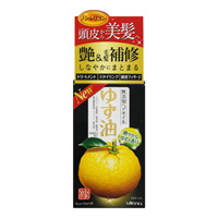 Yuzu Oil, Additive-Free Hair Oil