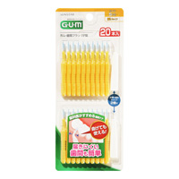 GUM Interdental Brush, I-Shape, S Size (Fine Type) 20