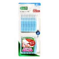 GUM Interdental Brush, I-Shape, SS Size (Extra-Fine Type) 20