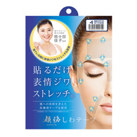 Face Wrinkle Tape (4 Sheets)