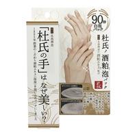 Master Brewer's Sake Lees Foam Pack