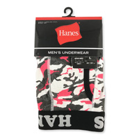Hanes Boxer-Briefs (w/Fly) Camouflage, L