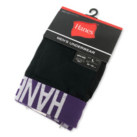 Hanes Boxer-Briefs (w/Fly) Purple, L