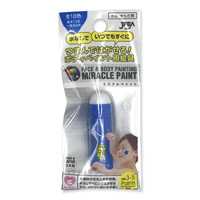 Miracle Paint, 2ml, Blue