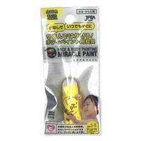 Miracle Paint 无毒彩绘颜料 2ml 黄色