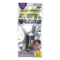 Miracle Paint, 2ml, Purple