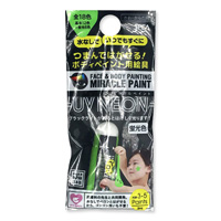 Miracle Paint, 2ml, Fluorescent Green