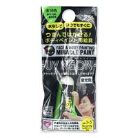 Miracle Paint 无毒彩绘颜料 2ml 荧光绿色