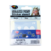 Miracle Paint Stencil, Sports Supporter Assortment