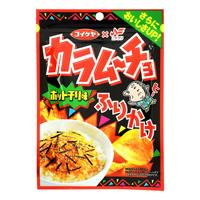 Kara Mucho, Hot Chili Flavor Furikake